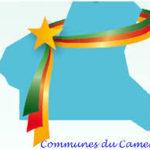 Communes et Villes Unies du Cameroun